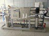 逆浸透水自動販売機の逆浸透システム逆浸透