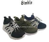 Chaussures de course de sport léger respirable d'enfants avec le haut de Flynit