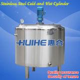 食糧のための冷却するか、または熱する混合タンク