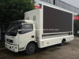 Vehículo publicitario móvil de Dongfeng 6 toneladas de LED que hace publicidad del carro