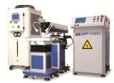 Moulage automatique de batterie en métal réparant la machine de soudure de tache laser de fibre