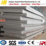 Piatto laminato a caldo dell'acciaio per costruzioni edili del carbonio di migliori prezzi sulla vendita