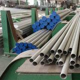 Tubo de acero inoxidable de ASTM A213 Gr304