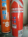 Espuma de poliuretano con alta calidad