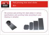 격판덮개를 인쇄하는 0.25mm 얇은 패드