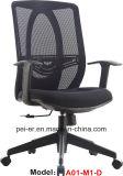 赤いファブリック現代人間工学的のナイロン旋回装置のオフィスの椅子(1301D)