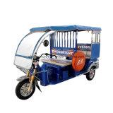 방글라데시 인도 작풍 택시를 위한 전기 전송자 세발자전거