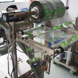 Açúcar de café de sal totalmente automático Stick máquina de embalagem