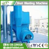 Оборудование для снятия пыли мешка для сбора пыли типа