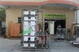 Chunke 10t uF Systems-Abwasserbehandlung in Bangladesh