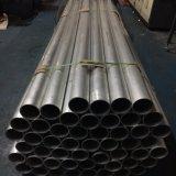 Tubo de aluminio extruido perfecta 2024 2A12 5052 5083 6061