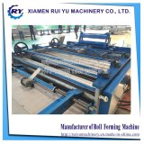 Nivelamento e a máquina de corte de chapas metálicas de aço
