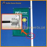 街灯のポーランド人の屋外の広告の屈曲のばねの旗の節約器ブラケット