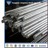 中国の製造者冷たい作業ツール鋼鉄1.2379型の鋼鉄