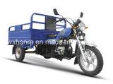 中国の製造の高品質の貨物三輪車の貨物