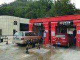 Sistema que se lava del coche automático de Sembilan