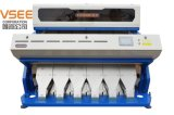 Vsee RGBの食品加工機械ヒマワリの種カラー選別機機械