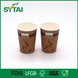 さざ波の二重単一の壁の使い捨て可能なコーヒー紙コップ