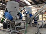 ペットびん洗浄ラインおよびリサイクルの機械装置