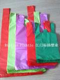 Le PEHD gilet robuste en plastique coloré Strong Sacs de transport de sacs de magasinage