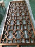 La pantalla de metal perforado de acero inoxidable de corte por láser separador de ambientes decorativos de pared de cortina