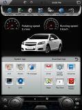 Toyota 땅 함 2007-2015 입체 음향 GPS 항법을%s 12.1 인치 인조 인간 차 DVD