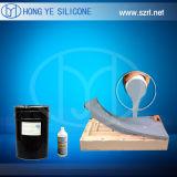 鋳造媒体および大型のギプスの樹脂の製品のための液体のシリコーンゴム
