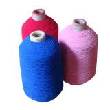Резиновый пряжа для носок и перчаток
