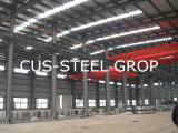 Strutture d'acciaio di fabbricazione di disegno per il workshop, magazzino, costruzione del capannone