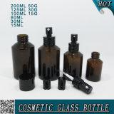 Insieme impaccante ambrato cosmetico di lusso del vaso e della bottiglia di vetro
