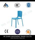 Hzpc015すべてのプラスチック模造藤の織り方の娯楽椅子-青