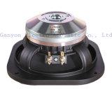 """GM-604na, 6"""" неодимовый магнит на середину низкочастотный динамик, 120W AES мощность передачи"""