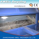 プラスチック管、PVC HDPE PPRの管の粉砕機のためのシュレッダー機械