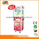 Vente chaude de matériel de parc d'attractions de machine de jouet d'enfants de grue de pièce de monnaie