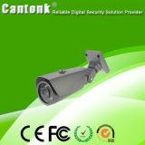 720p/960p/1080P HD-Ахд/CVI/Tvi Doom CCTV камеры (КХА-DR40)
