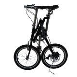 16インチの容易な折るバイクまたは可変的な速度のバイクまたは単一の速度の自転車またはアルミ合金フレームまたは都市バイクまたは長い生命リチウム電池のバイク