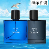 perfumes duraderos que huelen ligeros del estilo del mar 50ml para los cosméticos del maquillaje del hombre