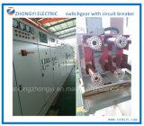 Dispositivo de distribución de baja tensión Fijo-Montado Ggd eléctrico de la potencia del equipo