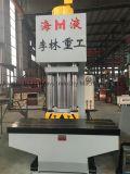 Presse hydraulique de fléau simple (se redressant et montant) Yll30-200