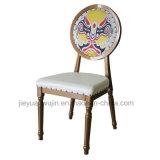 Cadeira de alumínio acolchoada venda por atacado do café do restaurante (JY-R13)