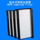 Большая форма тома воздуха HEPA w составила V-Пакует Мини-Плиссирует фильтр HEPA