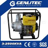 2inch 3inch 4inch 농업 관개를 위한 디젤 엔진 이동 수도 펌프