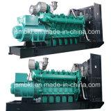 комплект генератора 50Hz/60Hz 1500kw/1875kVA тепловозный приведенный в действие Yuchai Двигателем (YC12VC2070L-D20)