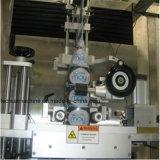 Máquina de etiquetas da luva do Shrink (TSS-250)
