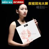 Mimir Hot Sale balance de pesage numérique portable avec ce/certificats RoHS (MD-09)