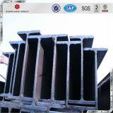 AISI, ASTM, BS, JIS, estructura de acero H del grado del GB de la dimensión de una variable de acero de la viga H del precio