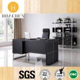 新式の革商業金属の家具(B1)