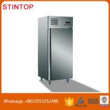Refrigerador comercial comercial congelador comercial R404 à venda