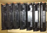 Cartucho de tóner láser de Lexmark 64017HR/64017sr/64017XR/64016él
