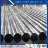 ステンレス鋼の熱交換器のBolierの継ぎ目が無い管および管